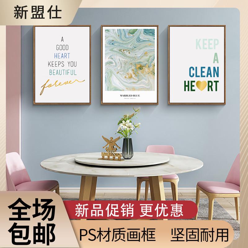 现代简约风格客厅沙发背景餐厅卧室墙装饰画创意组合挂画三联画
