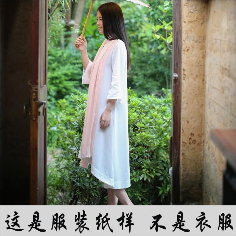 中式中国风大摆裙纸样实物11裁剪样子 女立领连衣裙样板DIY缝纫图