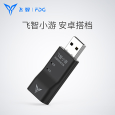 Джойстик Flying flydigi Root 90%