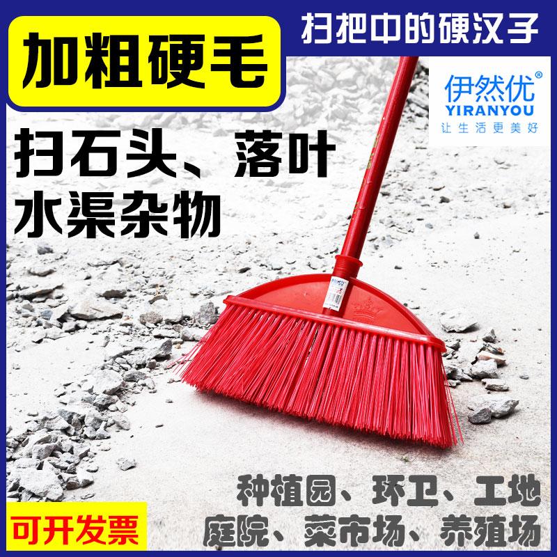 硬粗毛加厚塑料扫把工地用普通老式菜市场庭院扫落叶小石头扫帚
