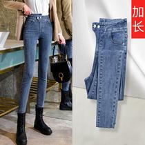 加绒牛仔裤女2020春季高腰修身显瘦显高加长高个子170铅笔小脚裤