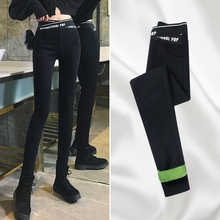 Avocado moisturizing Leggings for women wear Plush thickened autumn and winter long black leggings tight magic pencil pants