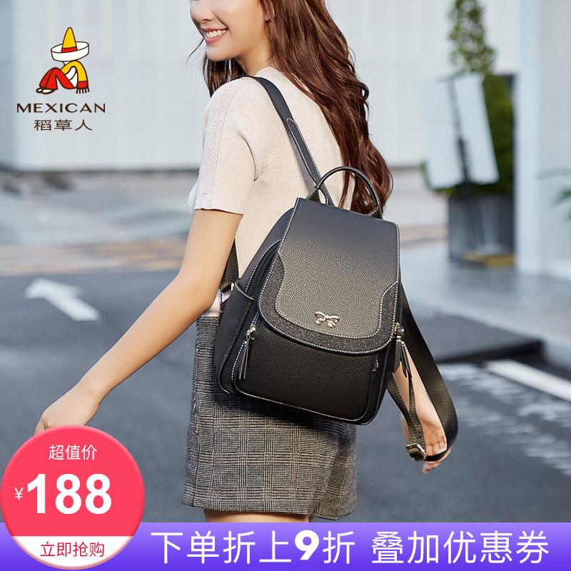 Кожаные сумки Артикул 600382080456