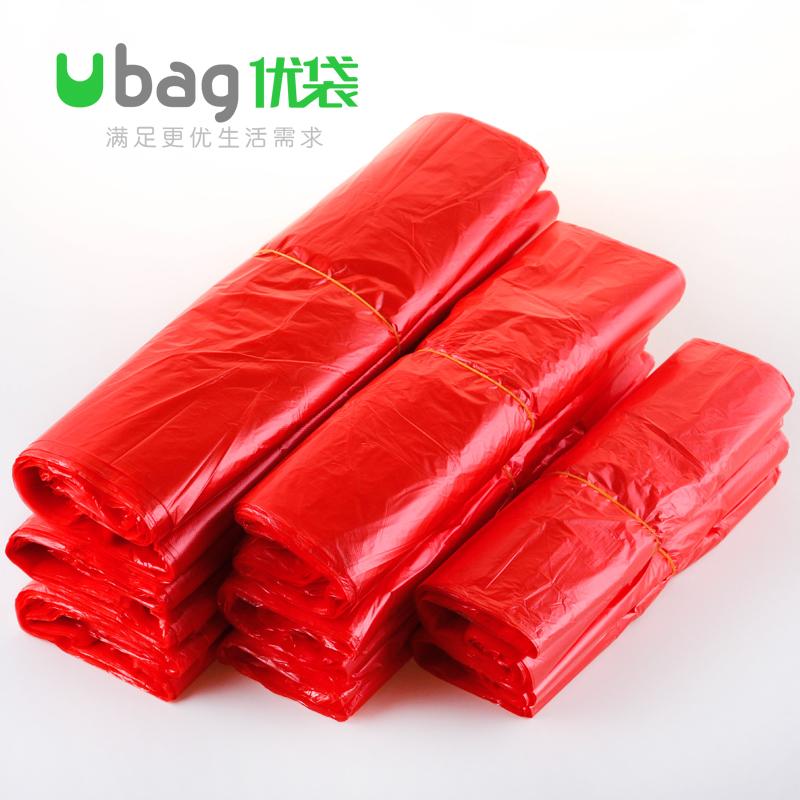 优袋红色塑料背心袋子加厚大中小号手提一次性水果蔬菜购物方便袋