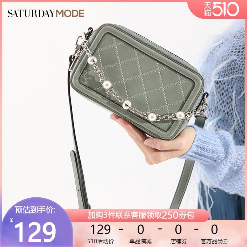 Женские сумки из кожзама Артикул 610839899785