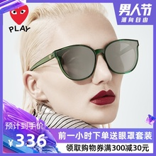 Chuan Jiu-baoling Redstart Eyeglasses and Sunglasses with the same anti-ultraviolet glasses and sunglasses