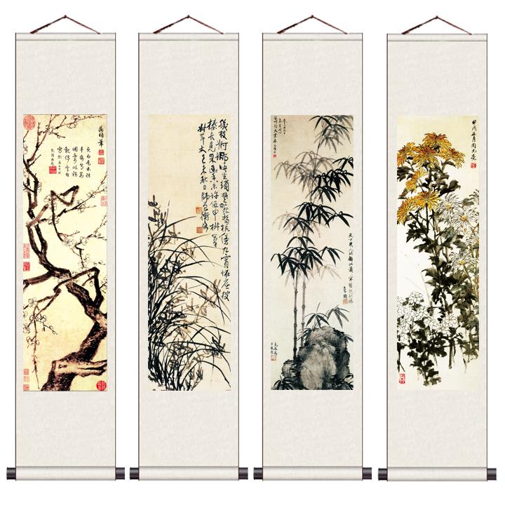四聯梅蘭竹菊掛畫卷軸字畫新中式書房客廳裝飾畫四條屏長條國畫