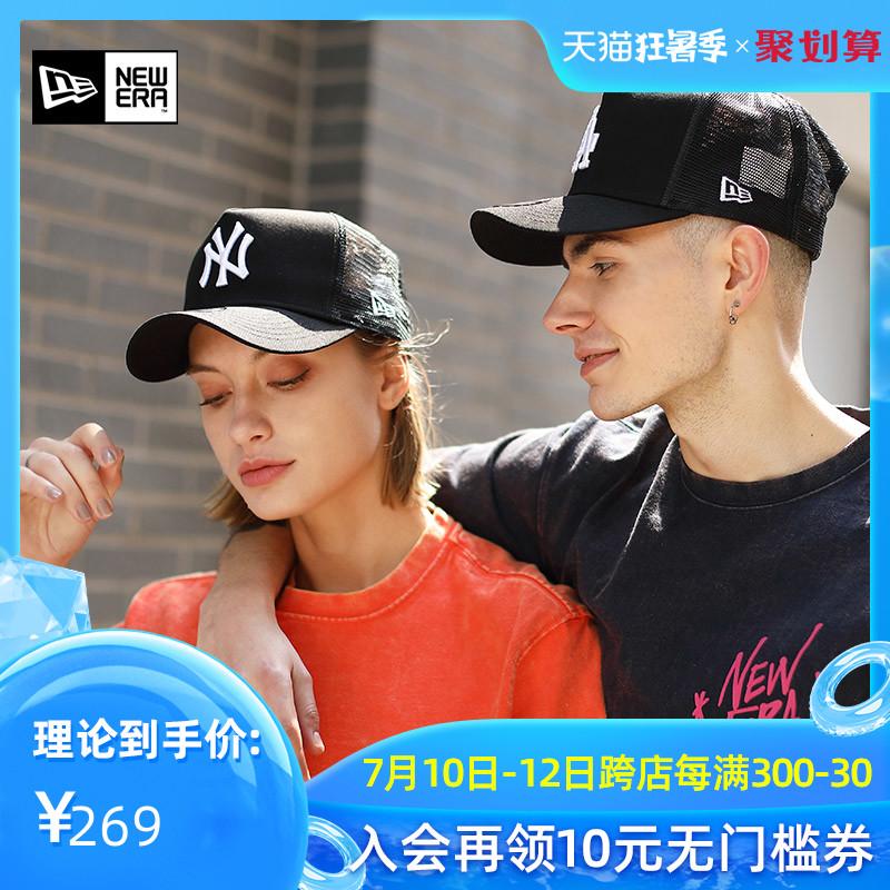 New Era纽亦华 MLBNY/LA男女显脸小棒球弯檐调节棒球帽高帽身网状