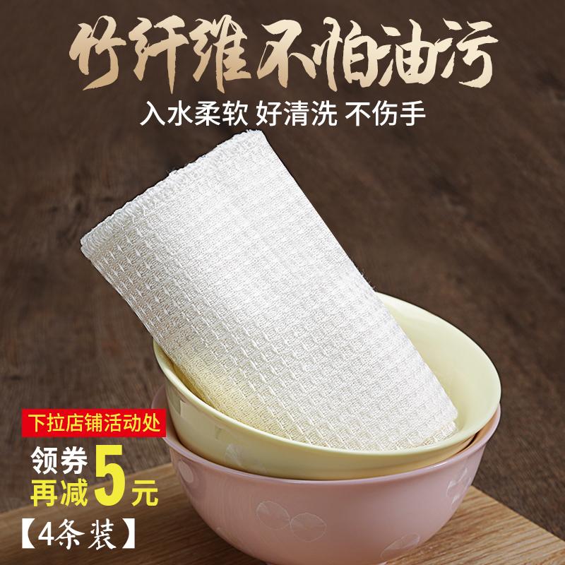 竹纤维洗碗布不沾油吸水加厚去油洗碗巾家用百洁布厨房抹布洗碗布