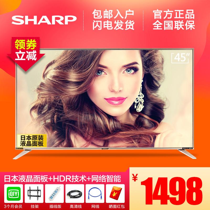 Sharp/夏普 LCD-45T45A智能�W�j45英寸液晶平板��50�疾孰�40 50