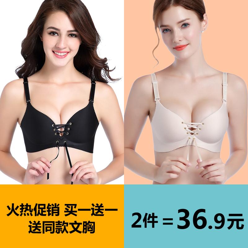 一片式无钢圈文胸聚拢女士厚薄款小胸罩性感收副乳调整型内衣套装