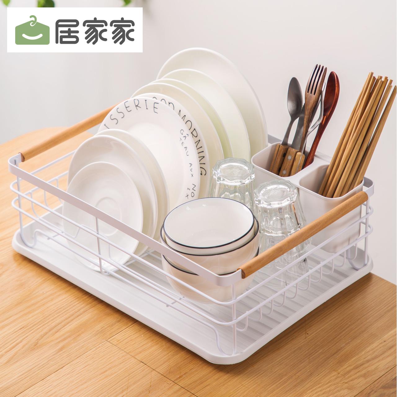 居家家铁艺水槽碗碟架放碗架沥水架家用厨房装碗筷碗柜餐具置物架