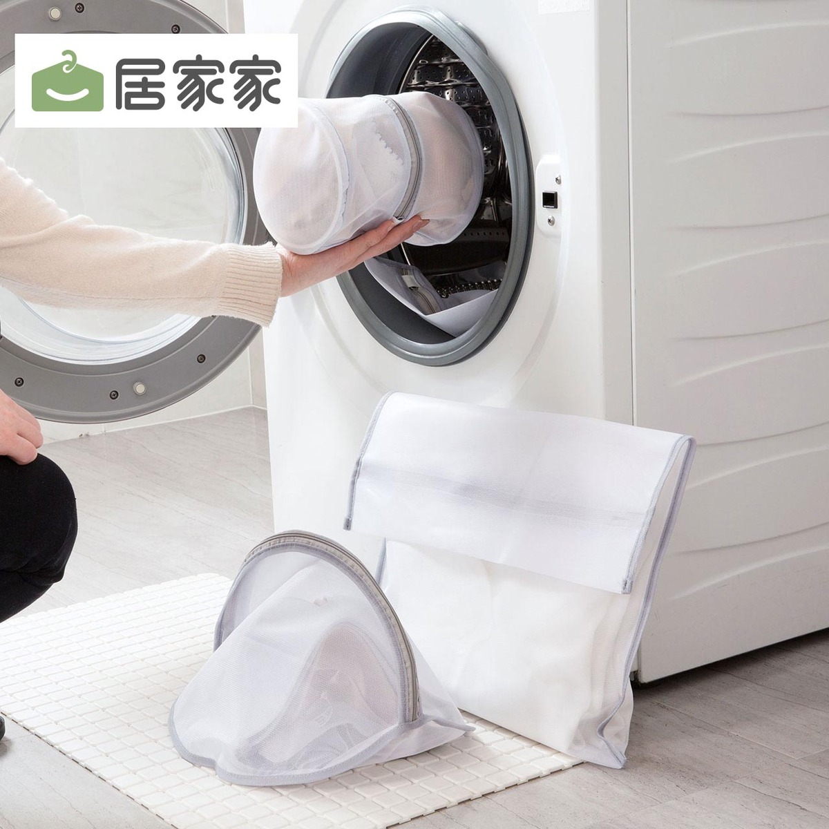 居家家洗衣机洗衣袋细网护洗袋5件套 洗衣服洗护袋大号网袋内衣袋