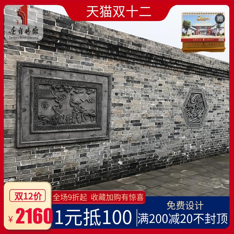 唐语砖雕鱼樵耕读古建青砖砖雕仿古浮雕画中式影壁墙照壁装饰背景,可领取20元天猫优惠券