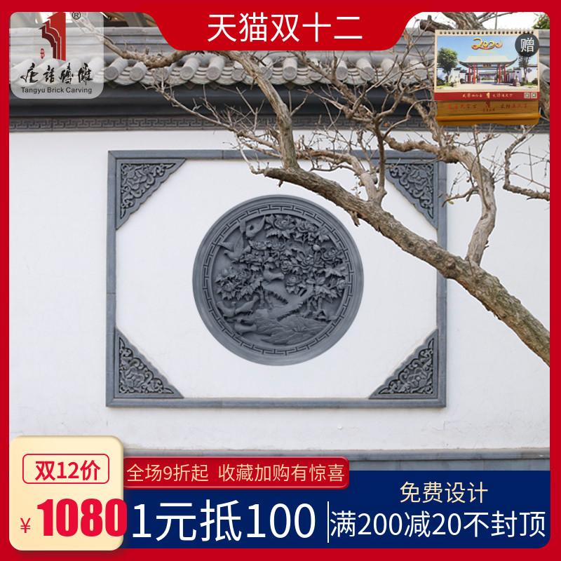 唐语和平富贵摆件古建青砖老砖雕仿古浮雕中式影壁墙装饰背景地砖,可领取20元天猫优惠券