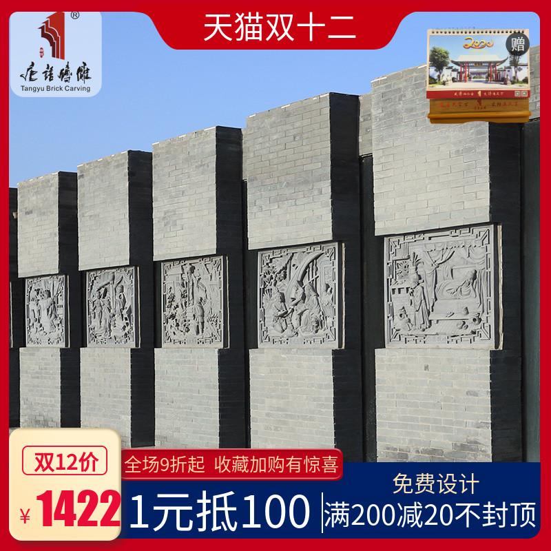 唐语砖雕 仿古文化浮雕墙壁图 二十四孝-拾葚异器1.2M|TY-GY536,可领取20元天猫优惠券