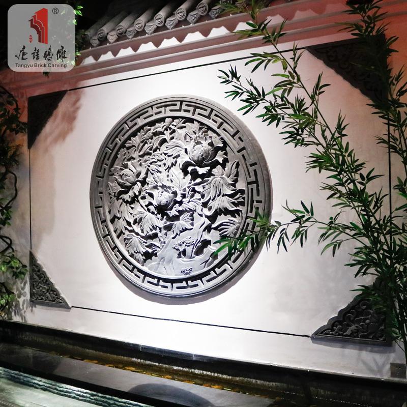 唐语砖雕富贵牡丹仿古砖雕中式影壁墙室内墙古建筑挂件直径1米圆