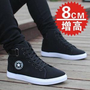夏季隐形内增高男鞋10cm高帮帆布鞋男士增高鞋8CM韩版休闲板鞋潮