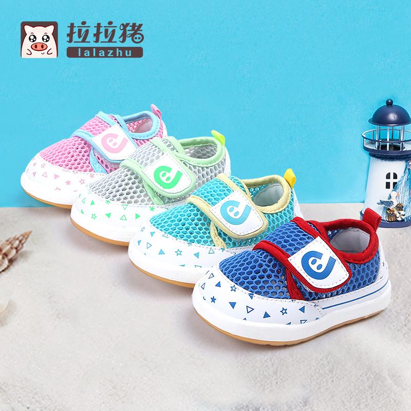 夏季婴儿学步鞋男宝宝透气2凉鞋子满49元可用20元优惠券