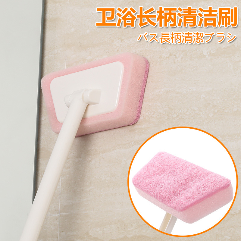 日本进口刷子清洁长柄浴缸刷卫浴清洁海绵玻璃墙面瓷砖地板刷包邮