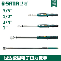 Shida tools electronic torque wrench digital torque wrench adjustable torque wrench preset 96525