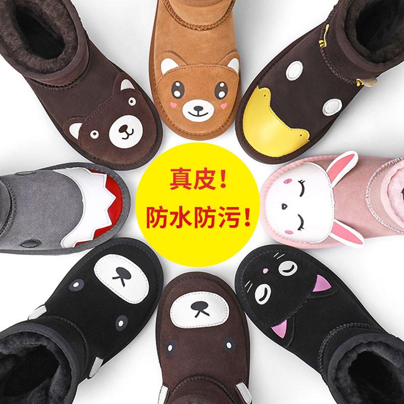 儿童雪地靴2019冬季新款女童鞋子真皮加绒男童中大童加厚棉鞋卡通