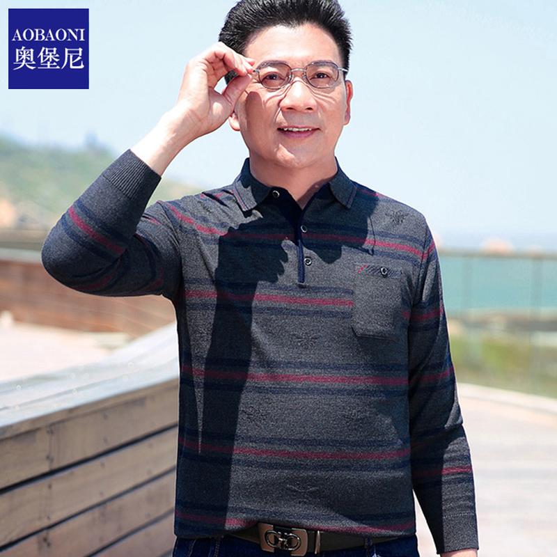 28长袖T恤秋季男士上衣薄款针织打底衫宽松休闲40-50岁中年男装