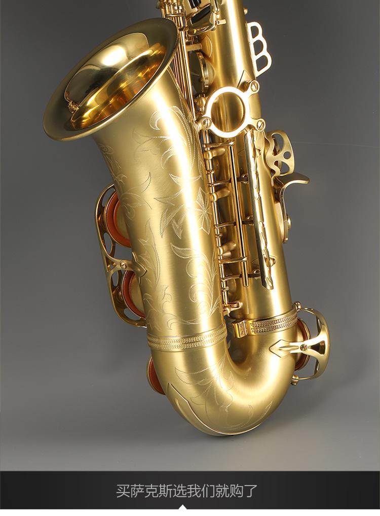 罗林斯卡洛兰中音降e调萨克斯风乐器沙金正品成人管演奏考级用c2
