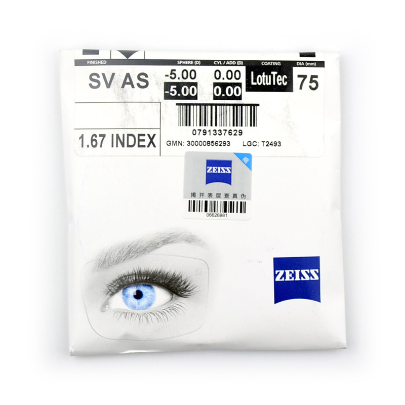 Zeiss lens anti blue sharp a series driving type 1.67 1.74 aspheric resin myopia glasses