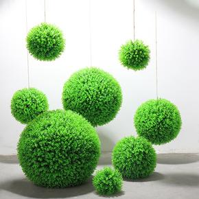 仿真草球塑料花加密米兰草坪植物四头草橱窗酒店商场吊房顶装饰花