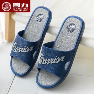回力四季夏季防滑凉拖鞋家居浴室塑料拖鞋男士室内家用洗澡托鞋女