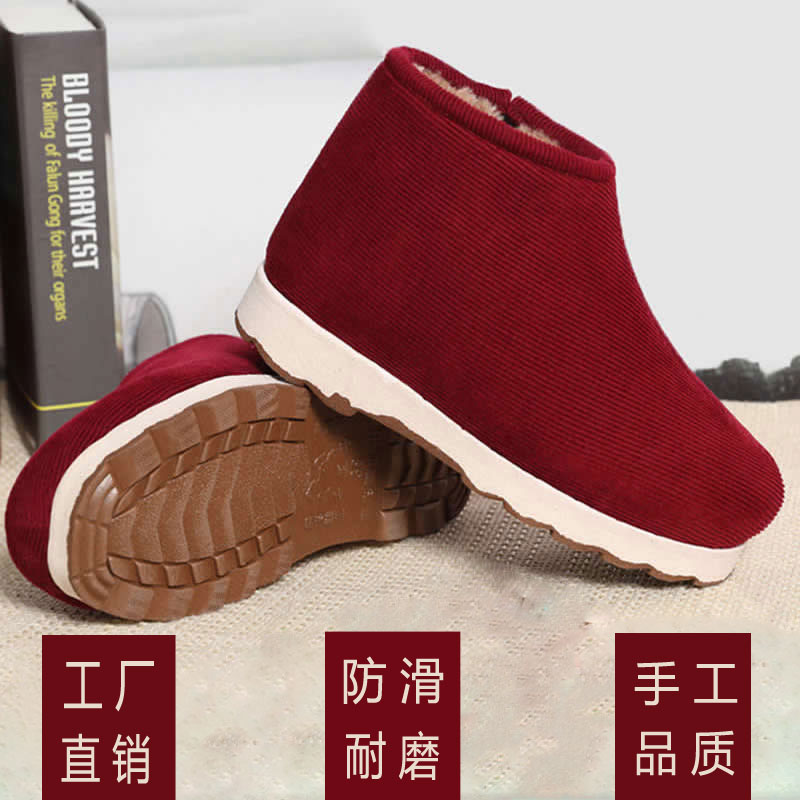 Handmade cotton shoes winter mens and womens home warm indoor cotton slippers moon shoes postpartum anti-skid soft bottom bag heel wool shoes