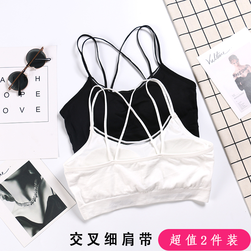 Beautiful back bra gathered in vest style, no steel ring sling, sexy, no trace, light proof, thin student underwear, summer female
