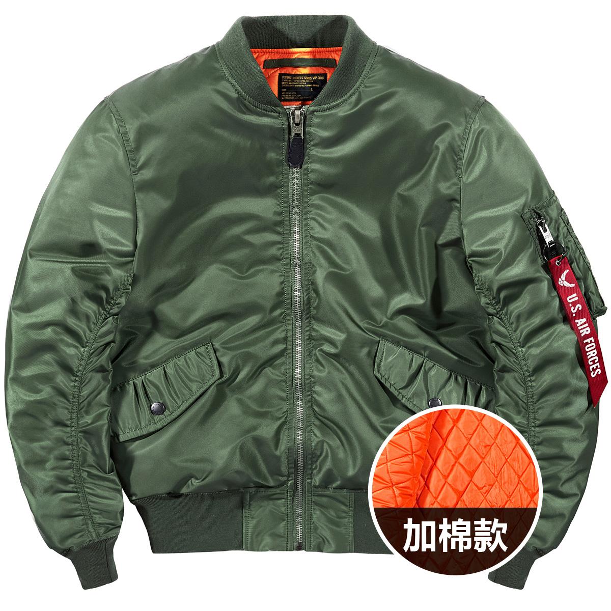 VIP秋冬季空军ma1飞行员夹克男韩版棒球服大码工装外套加厚棉衣潮