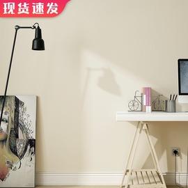 浅黄色米黄色PVC 简约素色纯色奶油色防水防潮壁纸北欧风墙纸卧室图片