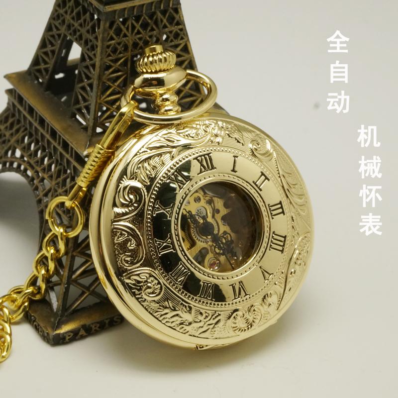 Карманные часы Артикул 564877688428