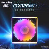航嘉GX126魔方风扇 电脑机箱风扇 内外发光圈LED静音12cm风扇12V