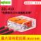 wago万可接线端子221-413电线对接分线连接器接头卡子 快速绝缘