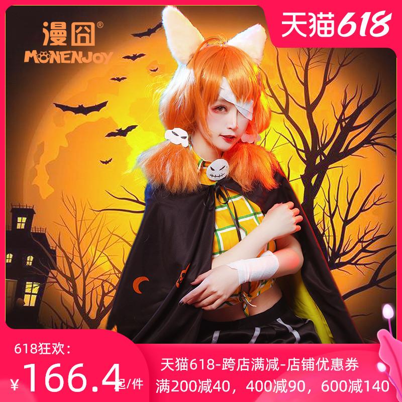 【漫囧】明日方舟 克洛斯 cos 扣扣达哟 万圣节 cosplay服装现货