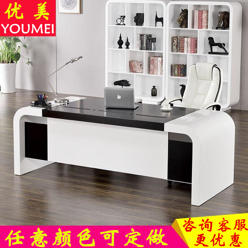 Simple and fashionable female black and white paint bosss desk executives desk presidents desk chair combination