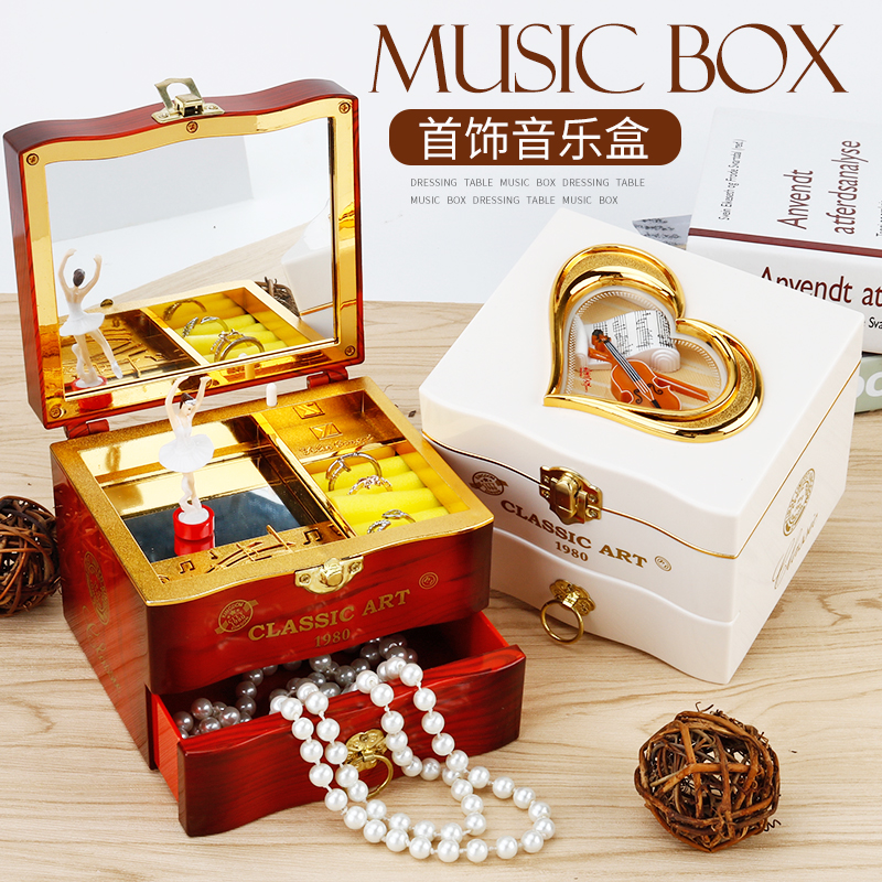 Wooden Jewelry Box Music Box Girls Ballet Girls Rotating Princess Children's Birthday Gift Eight-tone Box