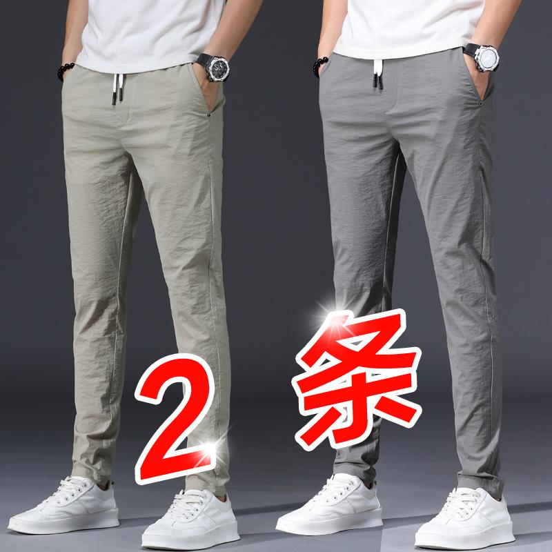 夏裝男褲夏天夏褲子夏季超薄款男士冰絲速干休閑長褲修身小腳空調