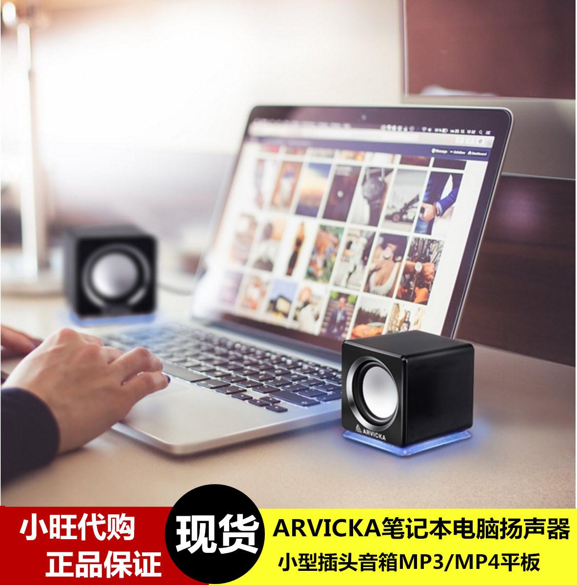 日本代购正品笔记本电脑扬声器USB立体声小型插头音箱MP3/MP4平板