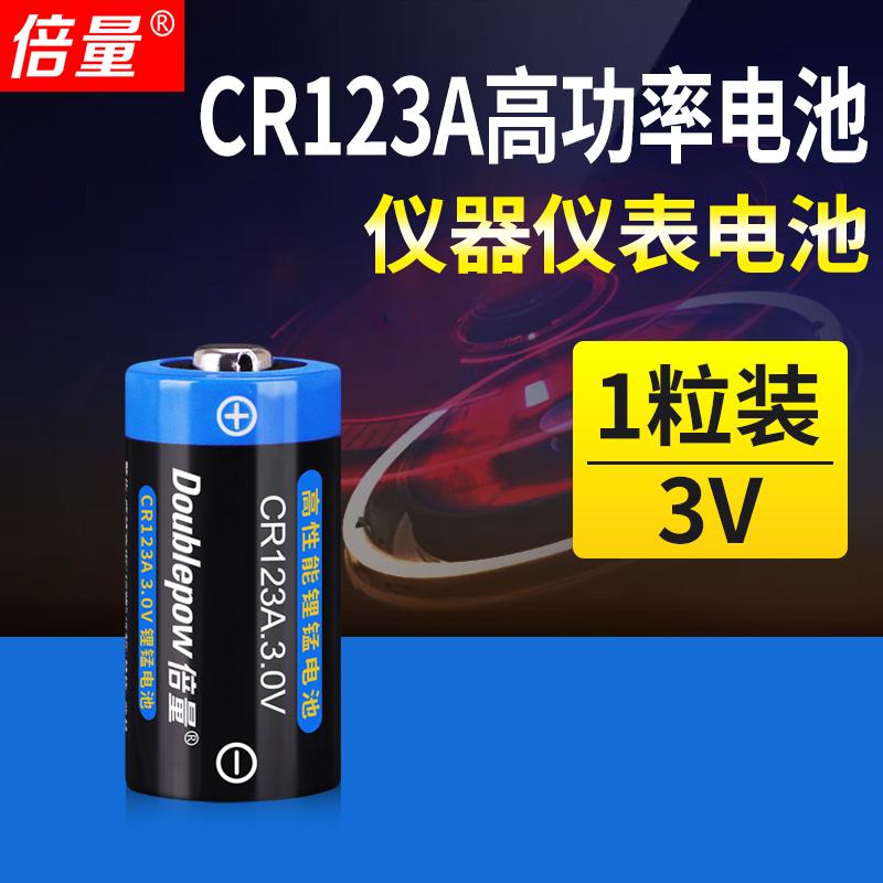 9.90元包邮倍量拍立得碳性激光笔手电筒电池