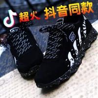 2021春季新款男韩版潮流运动帆布鞋评价好不好