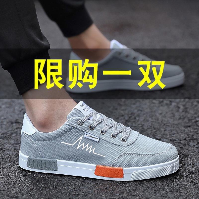 帆布鞋男潮鞋百搭低帮板鞋时尚账动休闲鞋男士新款春夏季透气单鞋