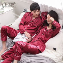 Spring and Autumn Couple Sleepwear Female Xia Bing Silk Long Sleeve Newlyweds Silk Festival Red Marriage Men's Home Suit