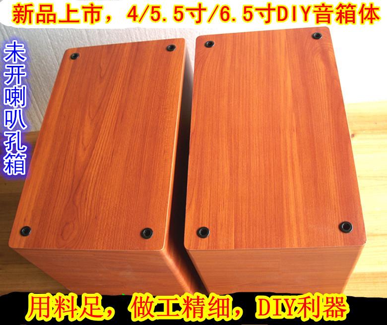 日本4/4.5/5/5.5/6.5寸空箱体 全频分频喇叭音箱未开孔70元一个