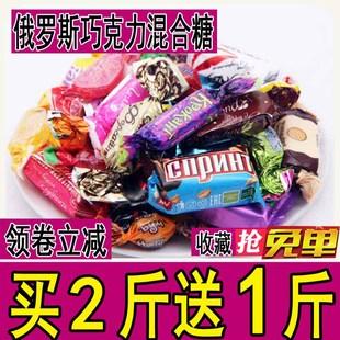 500g 包邮 俄罗斯糖果KDV紫皮混装 混合巧克力威化婚庆水果喜糖特价