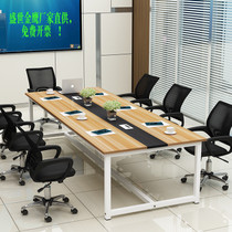 实木办公桌会议桌长条桌简约现代长方形铁艺大桌子工作台loft美式